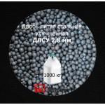 Дробь стальная литая улучшенная (ДСЛУ) фр. 2,8 мм