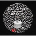 Дробь стальная литая улучшенная (ДСЛУ) фр. 3,6 мм