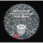 Дробь стальная колотая улучшенная (ДСКУ) фр. 1,8 мм