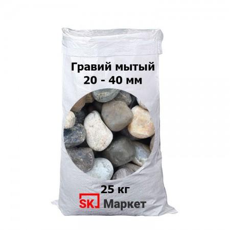 Гравий 20-40 мм в мешках 25 кг