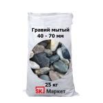 Гравий 40-70 мм в мешках 25 кг