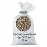 Щебень гравийный 3-10 мм в мешках 25 кг
