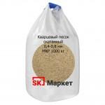 кварцевый песок 0,4-0,8 окатанный в биг-бэгах МКР по 1 тонне