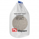 Кварцевый песок 0,63-1,2 окатанный в биг-бэгах МКР по 1 тонне