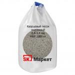 Кварцевый песок 0,8-1,4 окатанный в биг-бэгах МКР