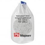 Кварцевый песок дробленый 0,8-2,0 в биг-бэгах МКР