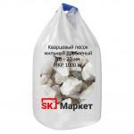 Кварцевый песок дробленый 10-20 мм в биг-бэгах МКР