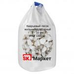 Кварцевый песок дробленый 5,0-10,0 в биг-бэгах МКР