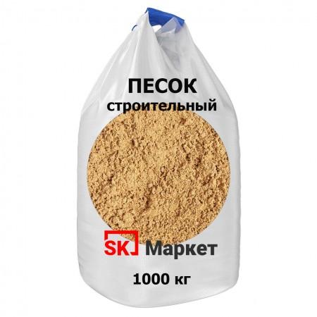 Песок строительный в МКР (биг-бег)