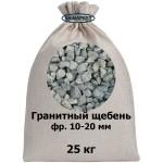 Гранитный щебень 10-20 мм Габбро в мешках 25 кг
