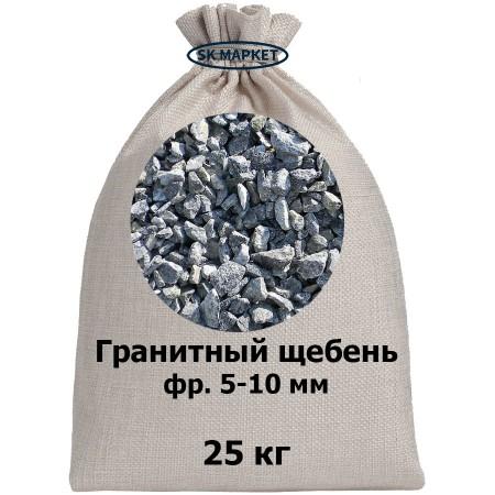 Гранитный щебень в мешках 25 кг фр. 5 - 10 мм