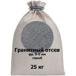Гранитный отсев в мешках 25 кг фр. 0-5 мм серый