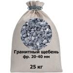 Гранитный щебень в мешках 25  кг фр. 20 - 40 мм