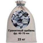 Гранитный щебень в мешках 25 кг фр. 40 - 70 мм